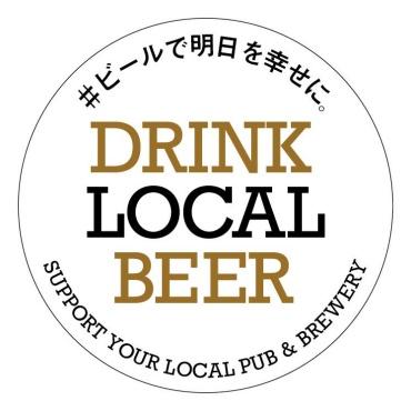 【「大山Gビール」は、この活動に賛同しています!!】